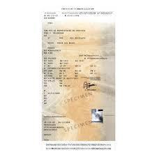Certificat de conformité et carte grise pour voiture importée